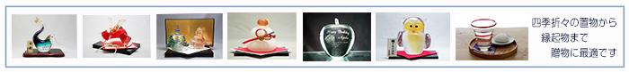 吹きガラス工房粋工房トップイメージ